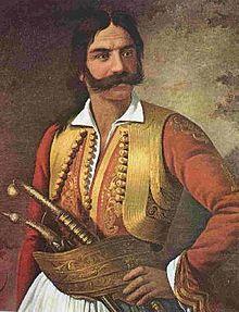 Kyriakoulis Mavromichalis (military commander).jpg