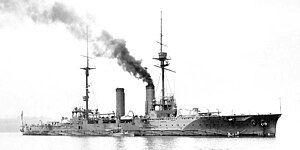 战列巡洋舰 筑波