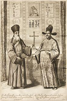 Kircher - Toonneel van China - Ricci and Guangqi.jpg