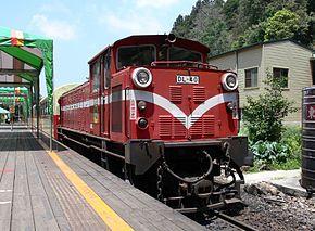 Old Japanese Train in Alishan.JPG