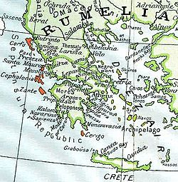 The Republic's territory extended to the seven main islands plus the smaller islets of the Ionian Sea