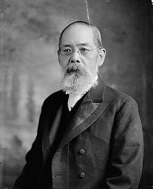 Aoki Shūzō.jpg