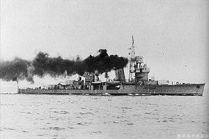 Chinese cruiser PING-HAI in 1936.jpg