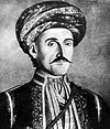Jevrem Obrenović
