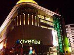 Night at 1St Avenue - panoramio.jpg