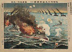 Battle of Port Arthur crop2.jpg