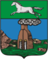 巴尔瑙尔徽章