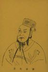 Sukjong of Joseon.png