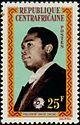 President-D-Dacko stamp.jpg
