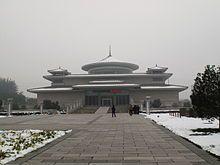 Xi'an Museum 20091113.jpg
