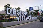 Design Village, Batu Kawan, Penang.jpg