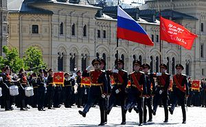 Military parade on Red Square 2016-05-09 004.jpg