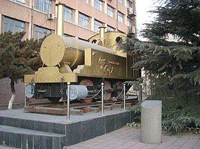Replica of Rocket of China in Tangshan.JPG