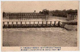 Taiwan formosa vintage history other places dams taipics007.jpg