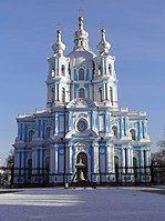 Couvent Smolny - cathédrale de la Résurrection (1).jpg