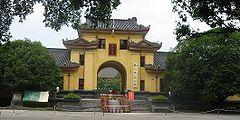 Guilin-jingjiang-princes-city-frontgate.jpg