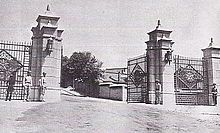 Imperial Household Office of Manchukuo.JPG