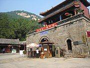 Taishan (1506).JPG