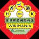 Logo of Wikimania 2013