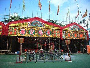 香港盂兰节举行的盂兰胜会