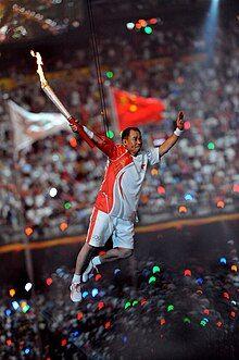 Li Ling during 2008 Summer Olympics opening ceremony.jpg