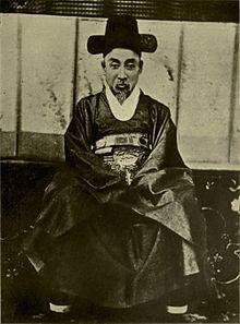 Heungseon Daewongun Portrait.jpg
