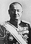 Nobuyuki Abe formal.jpg