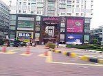 Publika mall one morning.jpg