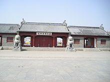 漕运总督衙门旧址.JPG