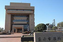 Fukuroi city hall.JPG