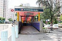 Shau Kei Wan Station 2020 08 part8.jpg