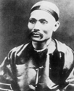 Tang Ting Shu.jpg