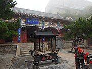 孔子庙 - Temple of Confucius - 2012.06 - panoramio.jpg