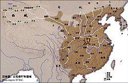 China Han Dynasty 1.jpg
