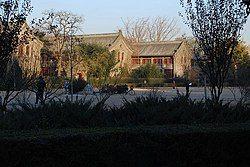 Peking University 4.jpg