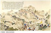 The Victorious Battle to Overcome Huxiao.jpg