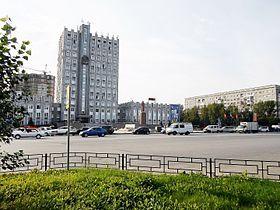 Achinsk