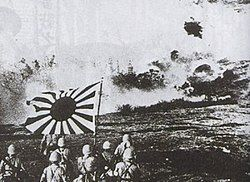 Japanese naval landing forces blasting Chinese pillbox and marching with the naval flag, Canton Operation.jpg