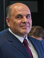 Mikhail Mishustin (2020-07-09).jpg