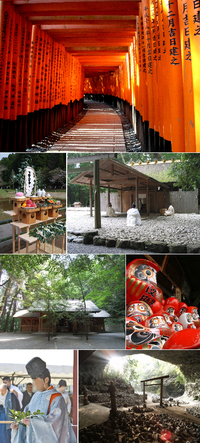 Montage of Shinto.png