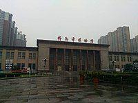 Handan Museum 01.jpg