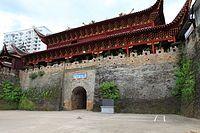 Jian'ou Tongxian Men 2012.08.25 12-31-18.jpg