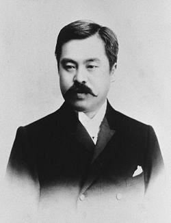 Konoe Atsumaro.jpg