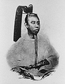 Matsudaira Yoshinaga.jpg