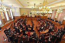 Mongolian parliament members.jpg