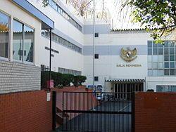 Tokyo Indonesian School.JPG