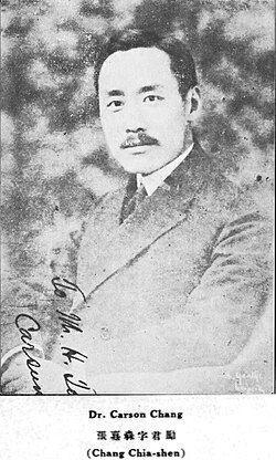 Zhang Junmai2.jpg