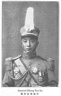 Zhang Zuolin.jpg