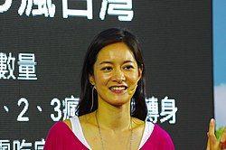 Janet Hsieh 2016.jpg