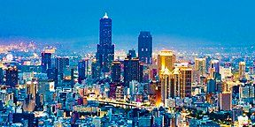 Kaohsiung skyline at night
